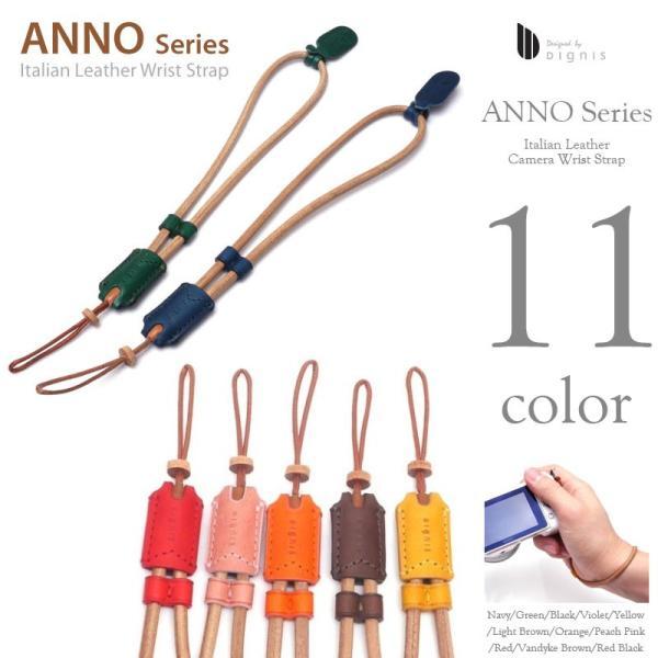Dignis ディグニス Italian Leather Camera Wrist Strap イタリアンレザー カメラ リストストラップ 本革 ANNO 11colors