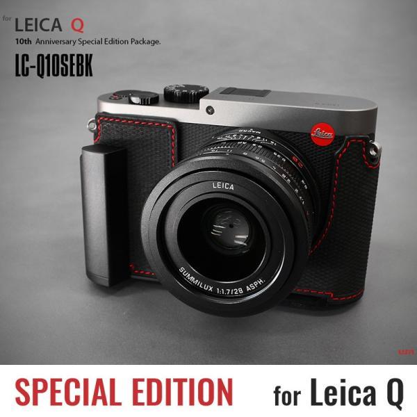 LIM'S リムズ 10th Anniversary Special Edition Package for Leica Q LC-Q10SEBK Black ブラック ライカ Q用 本革 カメラケース