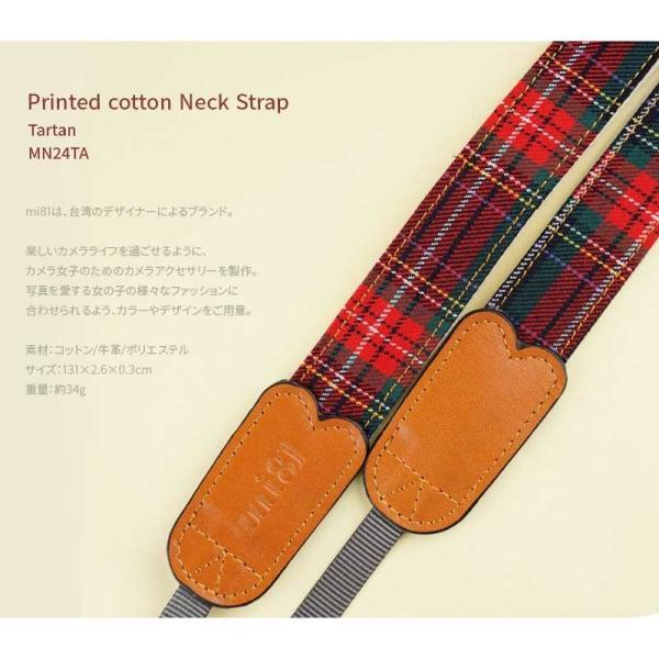 mi81 Printed cotton Neck Strap MN024TA Tartan カメラストラップ ネックストラップ おしゃれ かわいい 柄 ミラーレス カメラ女子