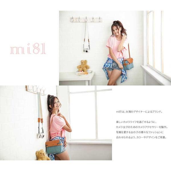 mi81 Sweety Camera bag L Skyblue Denim MT02SB ショルダー カメラバッグ おしゃれ かわいい ミラーレス一眼 デジタルカメラ カメラ女子
