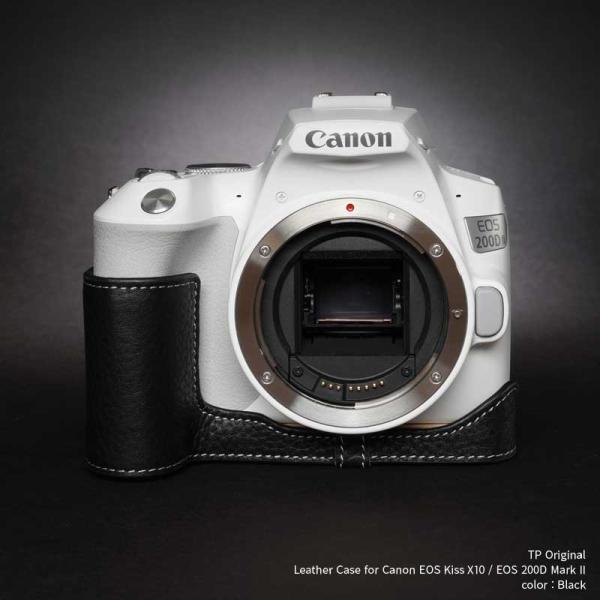 TP Original Leather Camera Body Case for Canon EOS Kiss X10 / EOS 200D MarkII Black キャノン 本革 レザー カメラケース TB062HD2-BK