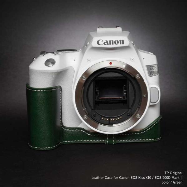 TP Original Leather Camera Body Case for Canon EOS Kiss X10 / EOS 200D MarkII Green キャノン 本革 レザー カメラケース TB062HD2-GR