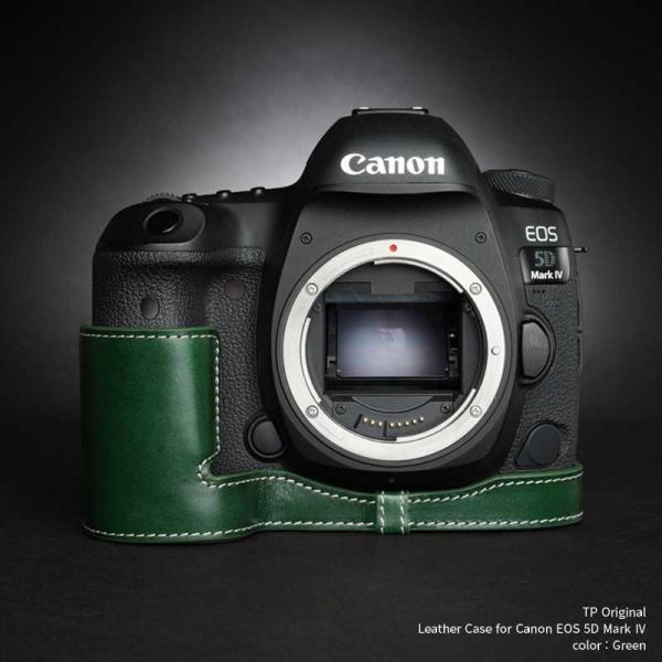 TP Original Leather Camera Body Case for Canon EOS 5D Mark IV Green キャノン 本革 レザー カメラケース EZ Series TB06E5D4-GR
