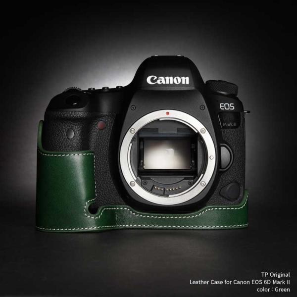 TP Original Leather Camera Body Case for Canon EOS 6D Mark II Green キャノン 本革 レザー カメラケース EZ Series TB06E6D2-GR
