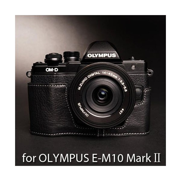 TP Original Leather Camera Body Case レザーケース for OLYMPUS OM-D E-M10 MarkII マーク2 おしゃれ 本革 カメラケース Black(ブラック)