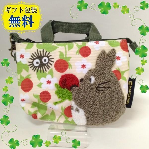 となりのトトロ ミニポシェットバッグ 「おいしい野いちご」 【メール便】|ningyo-katayama