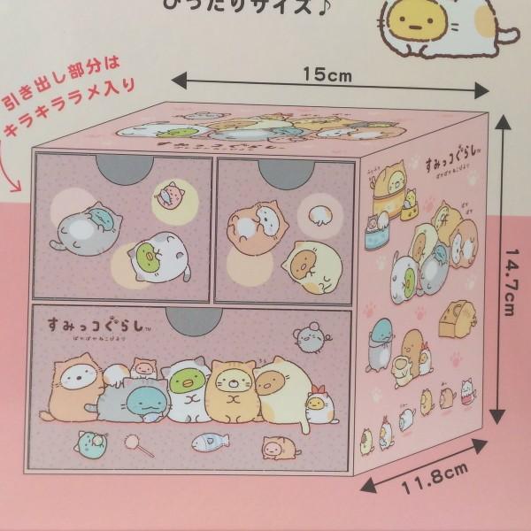 San-X すみっコぐらし キャラチェスト ぽかぽかねこびより ningyo-katayama 03
