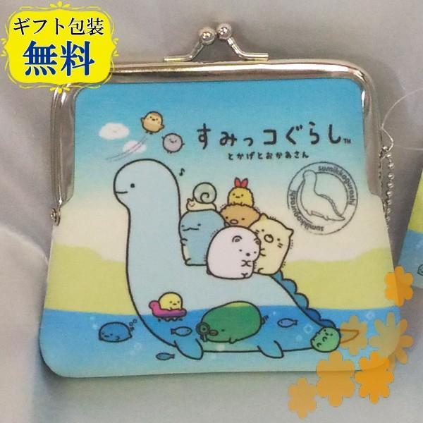 San-X すみっコぐらし がま口財布 ネオプレーン|ningyo-katayama