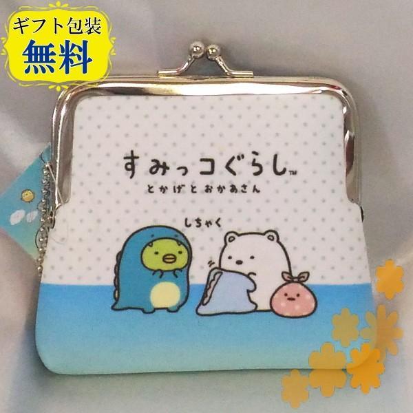 San-X すみっコぐらし がま口財布 ネオプレーン|ningyo-katayama|02