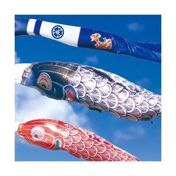 こいのぼり 鯉のぼり 太陽8m6点セット(ポール別売り)【名入れか家紋入れ無料】|ningyohonpo|02
