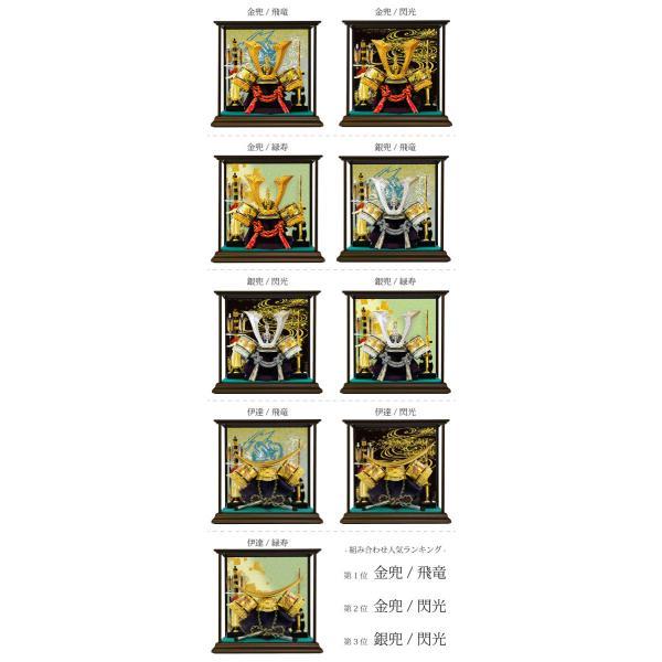五月人形 兜 コンパクト飾り ケース 当店大人気プレミアム限定兜ケース飾りkabuto-49|ningyohonpo|15