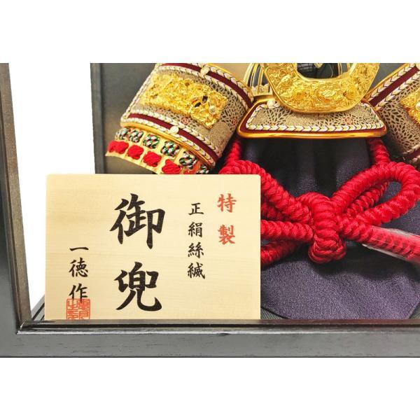 五月人形 兜 コンパクト飾り ケース 正絹兜飾り|ningyohonpo|04
