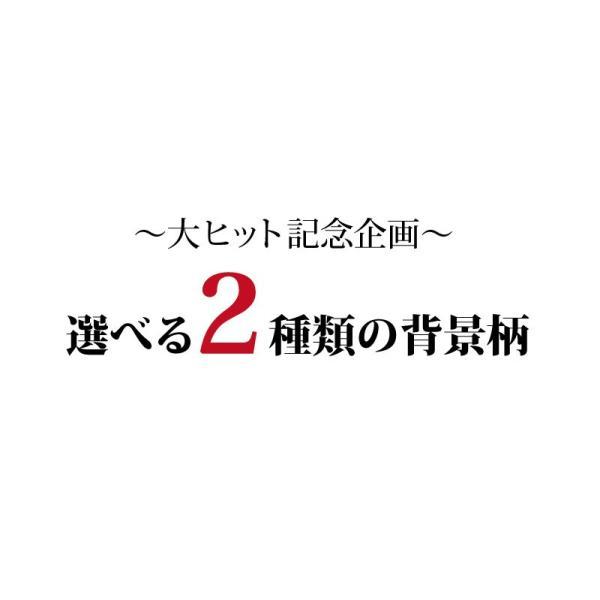五月人形 兜 コンパクト飾り ケース 正絹兜飾り|ningyohonpo|05
