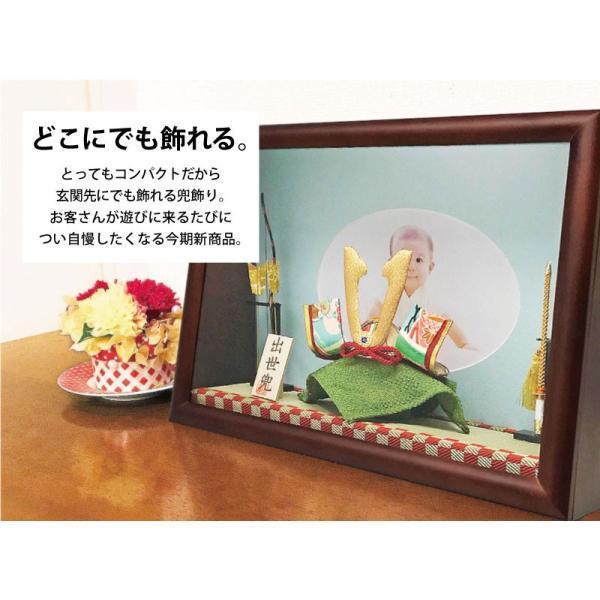 五月人形 コンパクト 兜ケース飾り 兜飾り アクリルケース オルゴール付 端午の節句 5月人形【2018年度新作】kabuto-49|ningyohonpo|03