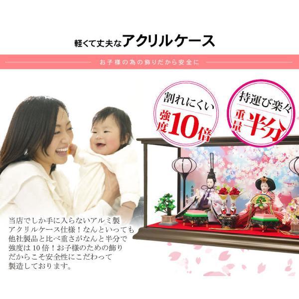 雛人形 ひな人形 数量限定!コンパクトピンク親王ケース飾り 2018|ningyohonpo|11