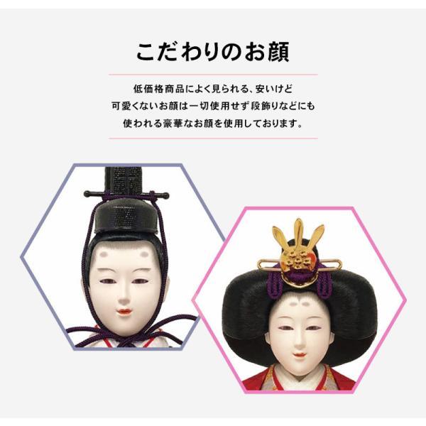 雛人形 ひな人形 数量限定!コンパクトピンク親王ケース飾り 2018|ningyohonpo|12