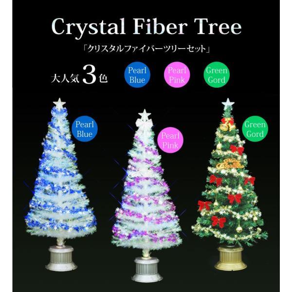クリスマスツリー 北欧 【数量限定】クリスタルファイバーツリー150cm 飾り ningyohonpo 05