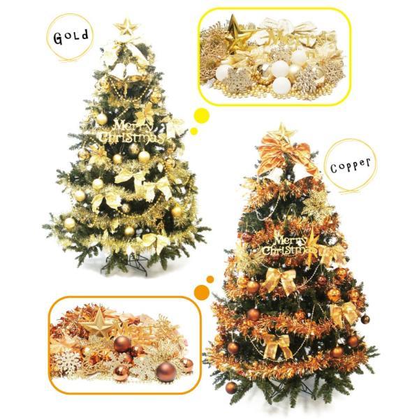 クリスマスツリー 北欧 ワイドツリー240cmセット オーナメントセット 飾り|ningyohonpo|02