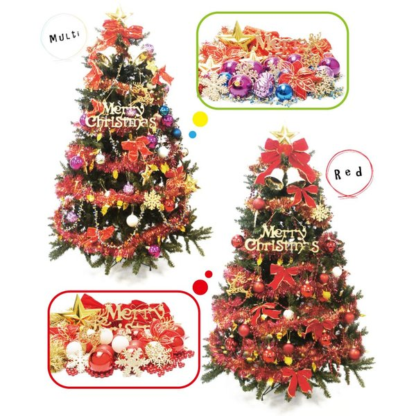 クリスマスツリー 北欧 ワイドツリー240cmセット オーナメントセット 飾り|ningyohonpo|03