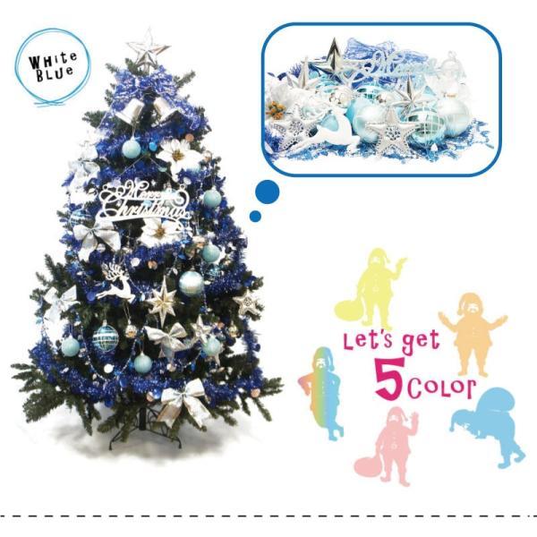 クリスマスツリー 北欧 ワイドツリー240cmセット オーナメントセット 飾り|ningyohonpo|04