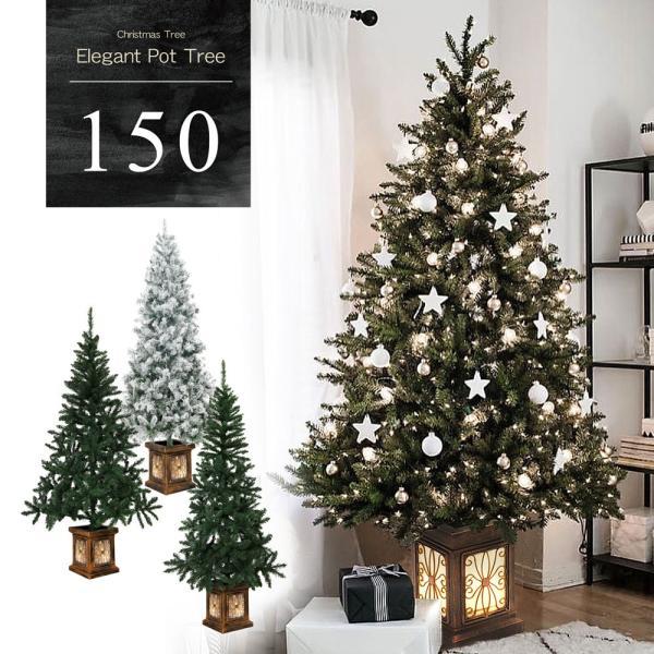 クリスマスツリー 北欧 フィルムポットスリムツリー150cm 選べるツリータイプ 飾り|ningyohonpo