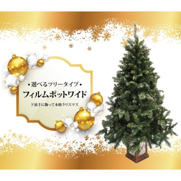 クリスマスツリー 北欧 フィルムポットスリムツリー150cm 選べるツリータイプ 飾り|ningyohonpo|04