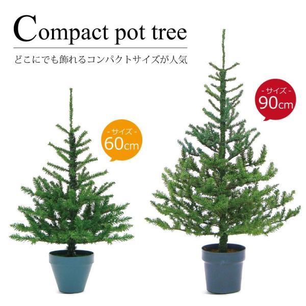 クリスマスツリー 北欧 コンパクトポットツリー90cm 飾り|ningyohonpo|02