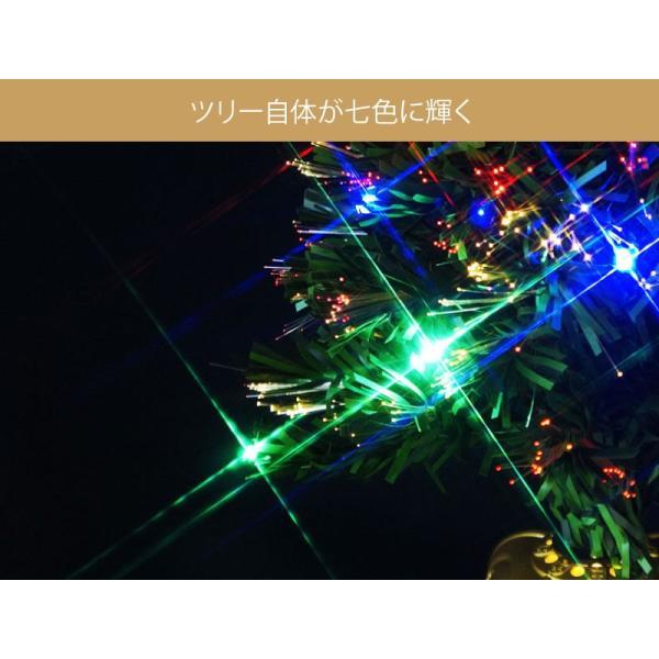 クリスマスツリー 北欧 グリーンファイバーツリー120cm(マルチLED24球付) 飾り|ningyohonpo|03