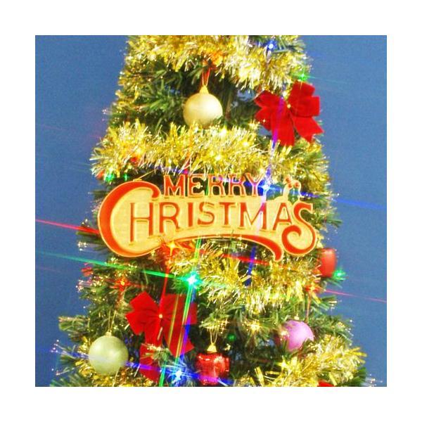 クリスマスツリー 北欧 ファイバーツリー 210cmグリーンファイバーツリーセット12 マルチLED54球付 飾り|ningyohonpo|03