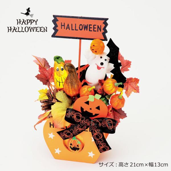 ハロウィンウッドボックス 手作り 飾り 装飾 ディスプレイ オブジェ 置物 ハロウィーン ハロウィン 店舗装飾 インテリア デコレーション パンプキン かぼちゃ