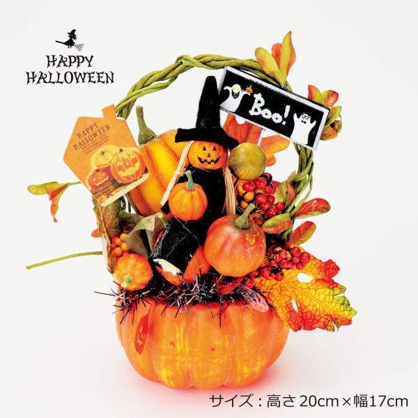 ハロウィンポット 手作り 飾り 装飾 ディスプレイ オブジェ 置物 ハロウィーン ハロウィン HALLOWEEN 店舗装飾 インテリア デコレーション パンプキン かぼちゃ