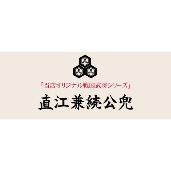 五月人形 コンパクト 直江兼続 ケース飾り ningyohonpo 02