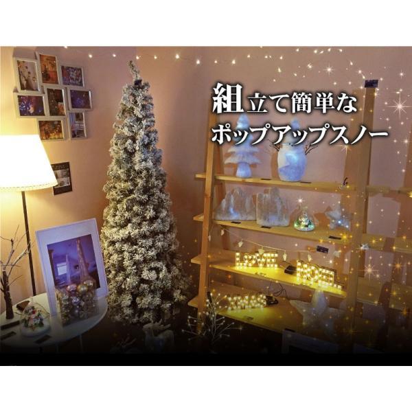 クリスマスツリー 北欧 クリスマスツリー 北欧120cmポップアップスノーツリー【スノー】 飾り|ningyohonpo|02