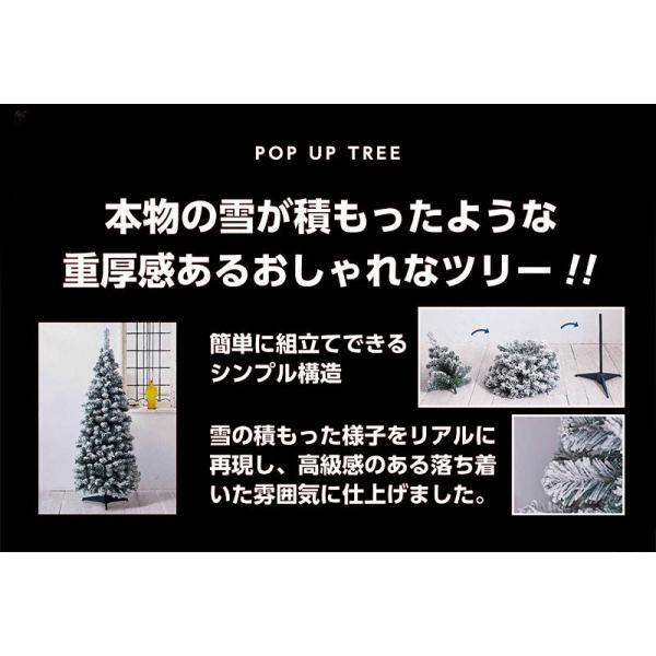 クリスマスツリー 北欧 クリスマスツリー 北欧120cmポップアップスノーツリー【スノー】 飾り|ningyohonpo|03
