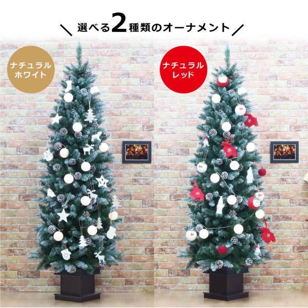 クリスマスツリー クリスマスツリー120cm おしゃれ 北欧 Premoの木 xclusive おしゃれ LED オーナメント セット|ningyohonpo|03