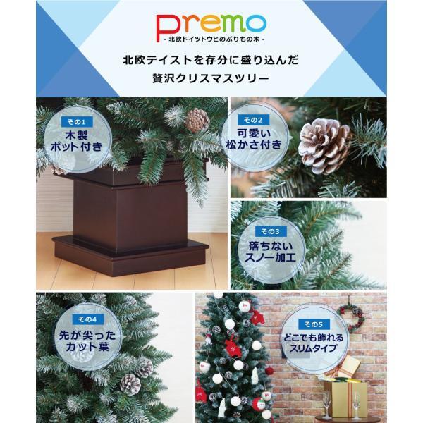 クリスマスツリー クリスマスツリー120cm おしゃれ 北欧 Premoの木 xclusive おしゃれ LED オーナメント セット|ningyohonpo|04
