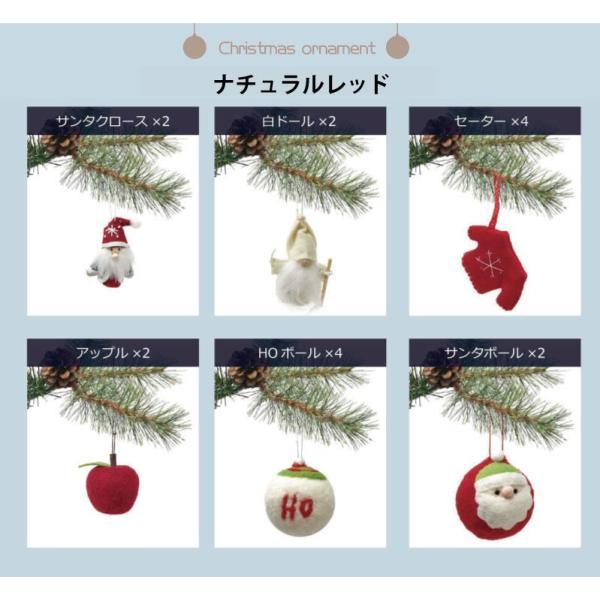 クリスマスツリー クリスマスツリー120cm おしゃれ 北欧 Premoの木 xclusive おしゃれ LED オーナメント セット|ningyohonpo|06