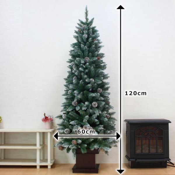 クリスマスツリー クリスマスツリー120cm おしゃれ 北欧 Premoの木 xclusive おしゃれ LED オーナメント セット|ningyohonpo|07