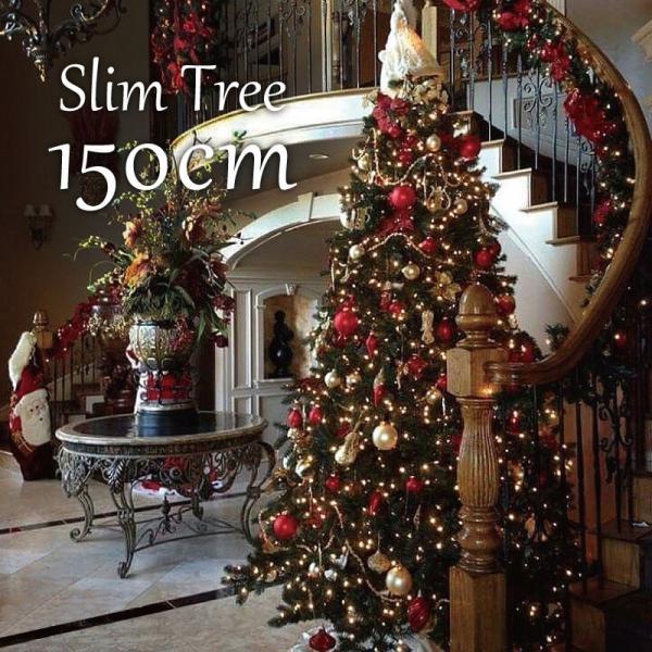 クリスマスツリー 北欧 スリムツリー150cm 飾り|ningyohonpo