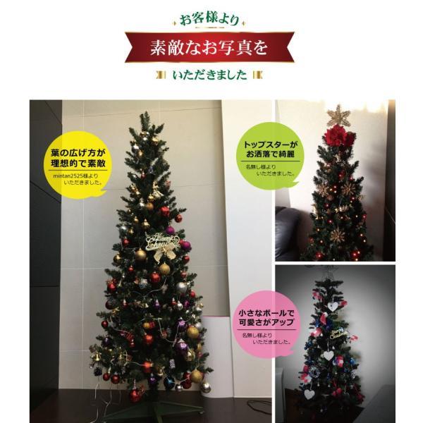 クリスマスツリー 北欧 スリムツリー150cm 飾り|ningyohonpo|06