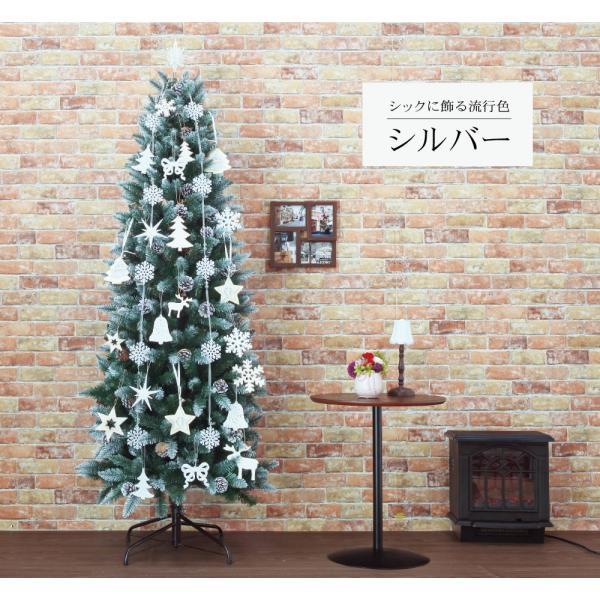 クリスマスツリー 180cm おしゃれ 北欧 SCANDINAVIAN ドイツトウヒツリーセット 飾り|ningyohonpo|04