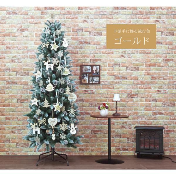 クリスマスツリー 180cm おしゃれ 北欧 SCANDINAVIAN ドイツトウヒツリーセット 飾り|ningyohonpo|07