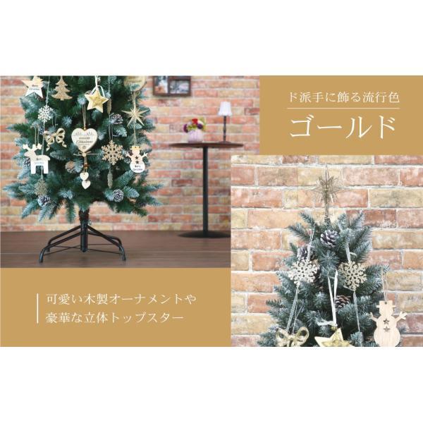 クリスマスツリー 180cm おしゃれ 北欧 SCANDINAVIAN ドイツトウヒツリーセット 飾り|ningyohonpo|08