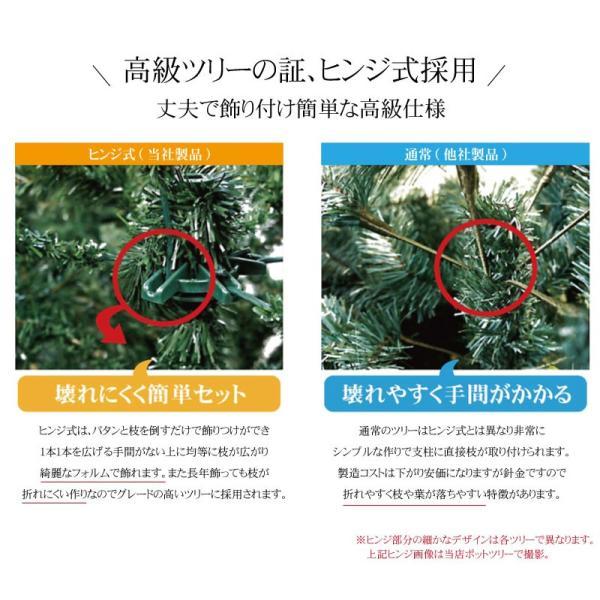 クリスマスツリー 240cm おしゃれ 北欧 SCANDINAVIAN ウッドベースツリーセット LED 飾り|ningyohonpo|14