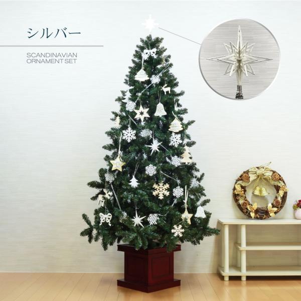 クリスマスツリー 240cm おしゃれ 北欧 SCANDINAVIAN ウッドベースツリーセット LED 飾り|ningyohonpo|04