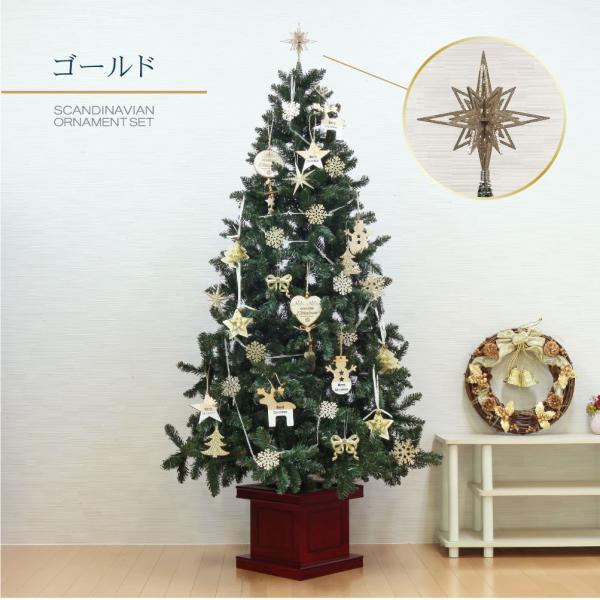 クリスマスツリー 240cm おしゃれ 北欧 SCANDINAVIAN ウッドベースツリーセット LED 飾り|ningyohonpo|06