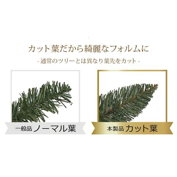 クリスマスツリー 240cm おしゃれ 北欧 SCANDINAVIAN ウッドベースツリーセット LED 飾り|ningyohonpo|08