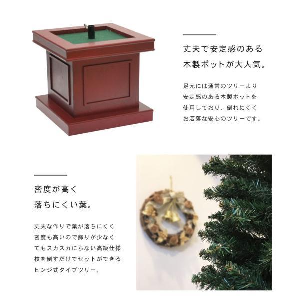 クリスマスツリー 240cm おしゃれ 北欧 SCANDINAVIAN ウッドベースツリーセット LED 飾り|ningyohonpo|10