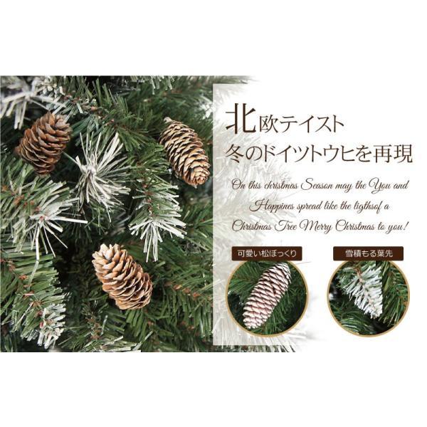 クリスマスツリー 北欧 ドイツトウヒツリー240cm 2019新作ツリー ヌードツリー 飾り|ningyohonpo|02
