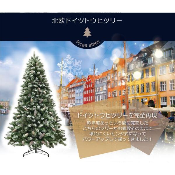 クリスマスツリー 北欧 ドイツトウヒツリー240cm 2019新作ツリー ヌードツリー 飾り|ningyohonpo|03